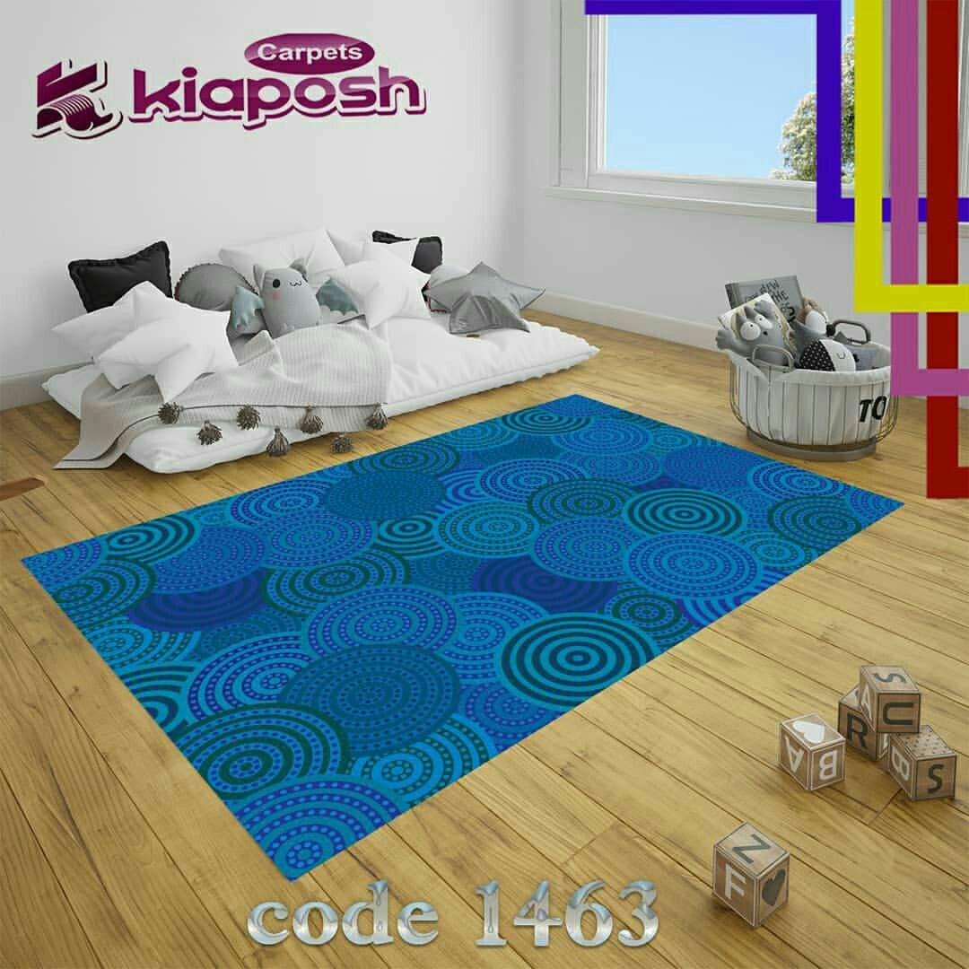 ویژگی انواع کاور فرش صادراتی