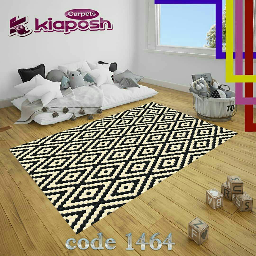 تولیدکنندگان کاور فرش ابریشمی ممتاز