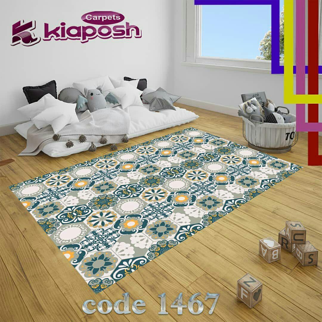 مقایسه کاور فرش ترکیه ای و دیگر انواع آنها