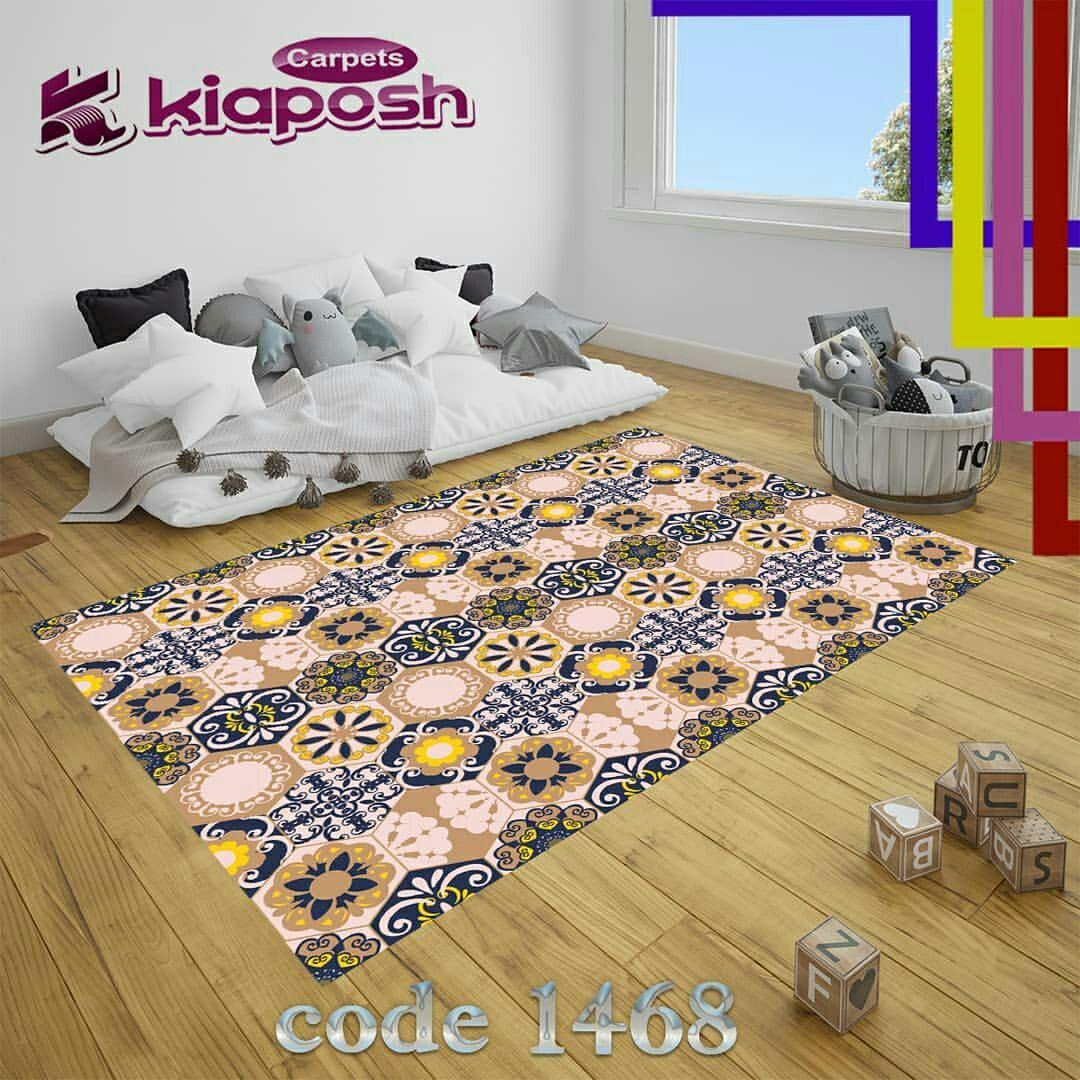 خرید بهترین انواع کاور فرش ترکیه ای
